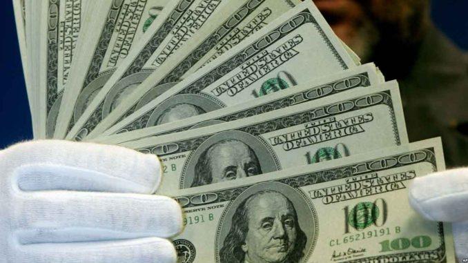 Pour-money